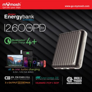 Super Energybank 12600mAh Ultra Small